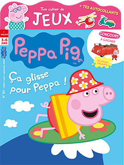 peppa pig officiel